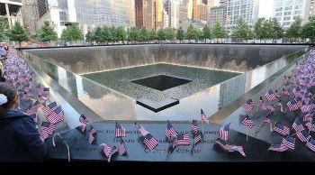 Commemorazione dell'11 settembre 2014