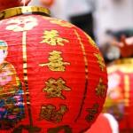 capodanno cinese a new york