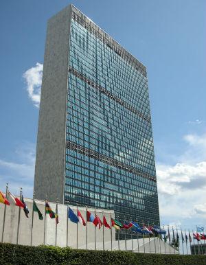 ONU, Palazzo di Vetro