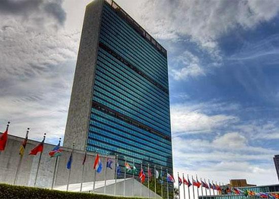 Palazzo Nazioni Unite (ONU) a Midtown New York