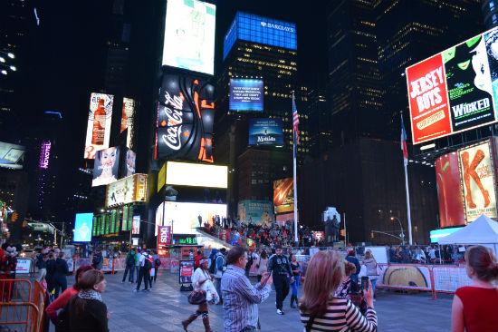 times square di sera