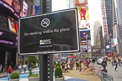 Cartello di vietato fumare a Times Square