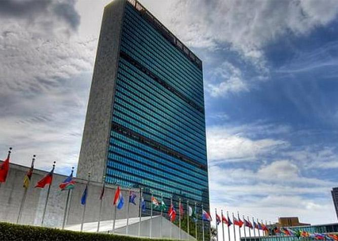 Tour del Palazzo delle Nazioni Unite (ONU)